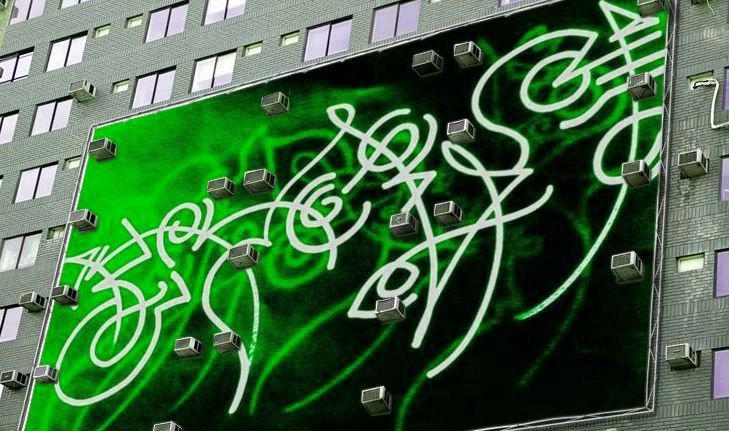 green mural project