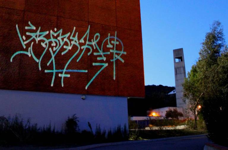 urban projection on concrete wall